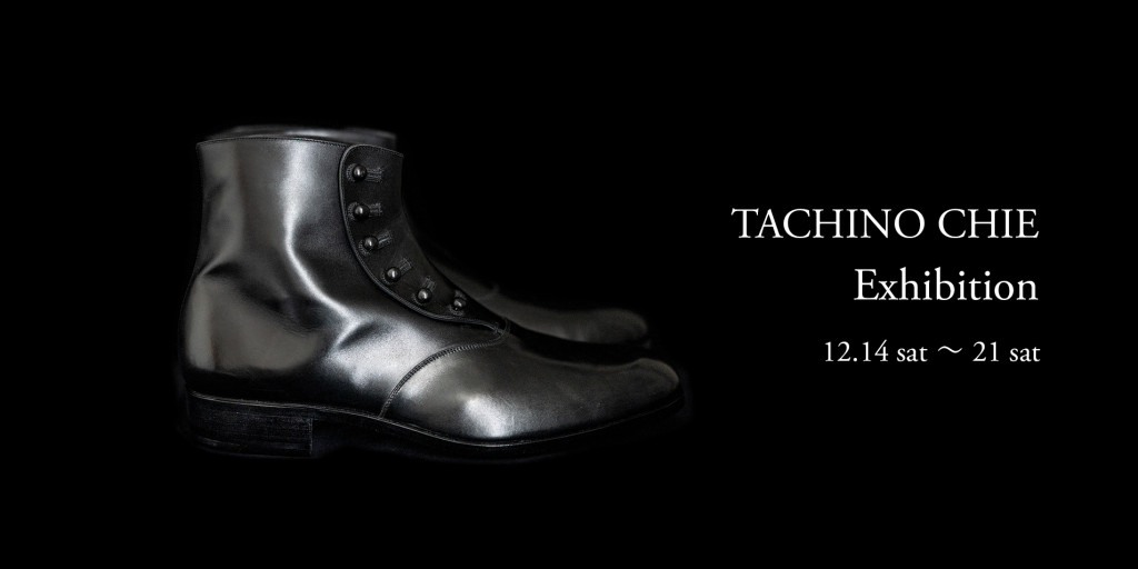 TACHINO CHIE 受注会