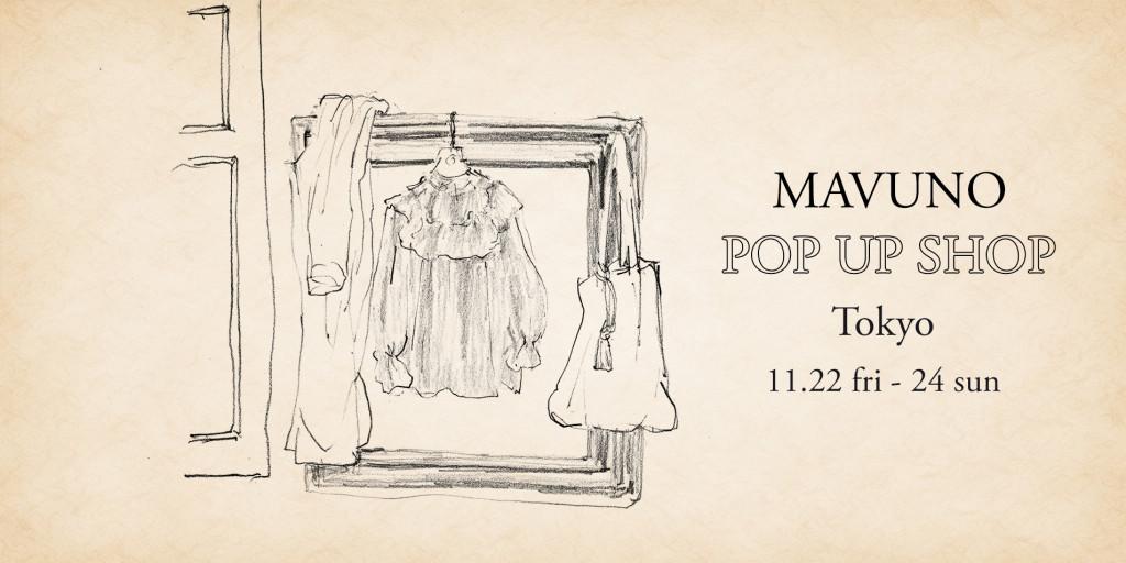 MAVUNO POP UP SHOP in TOKYO のお知らせ